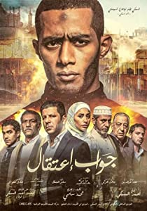 http://juicy-movies ga/movie/must-watch-thriller-movies-list