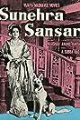 Sunehra Sansar (1975) Poster