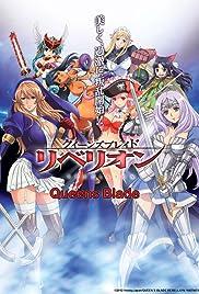Queen's Blade: Rebellion Poster