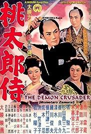 The Demon Crusader Poster