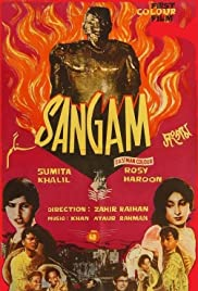 Sangam Poster
