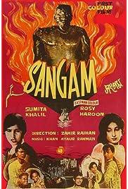 Sangam (1964) film en francais gratuit