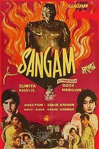 Download illimitato di film per adulti Sangam by Zahir Raihan  [Mpeg] [1280x544] [480x320] Bangladesh