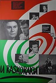 U raskoraku (1968)