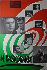 U raskoraku Poster