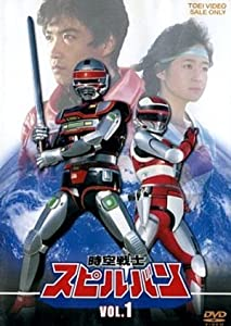 All free movie downloads Dokkiri Gukkun Bijojo Robotto by [480x360]