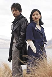 Geimui yeowang Poster