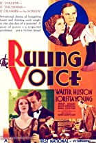 The Ruling Voice (1931) Poster