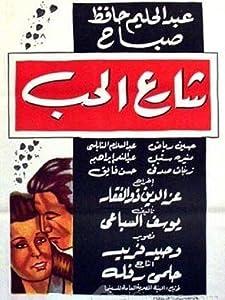 Best downloading movie websites Sharia el hub by Hassan Al Imam [x265]