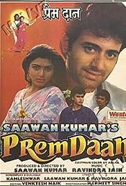 Download Prem Daan (1992) Movie
