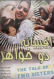 ##SITE## DOWNLOAD Afsaneh do khahar () ONLINE PUTLOCKER FREE