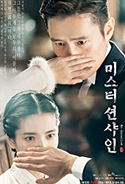 Mr. Sunshine (Miseuteo Shunshain) Poster