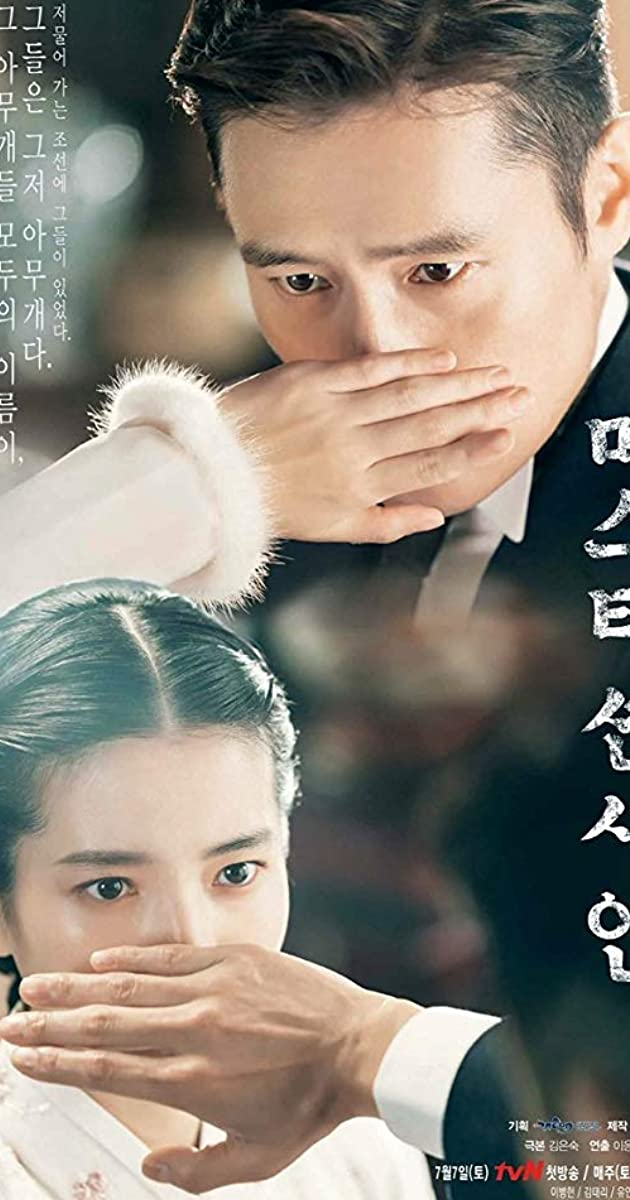 go jun hee dramawiki