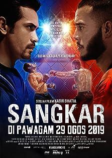 Sangkar (2019)