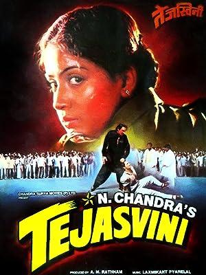 Tejasvini movie, song and  lyrics