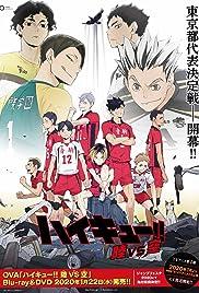 Волейбол OVA-3 [xfgiven_sezon][xfvalue_sezon][/xfgiven_sezon] [xfgiven_seriya][xfvalue_seriya] [/xfgiven_seriya]
