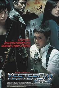 Yunjin Kim and Kim Seon-a in Yeseuteodei (2002)