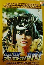 Nonton Film Petualangan cinta nyi blorong (1986)
