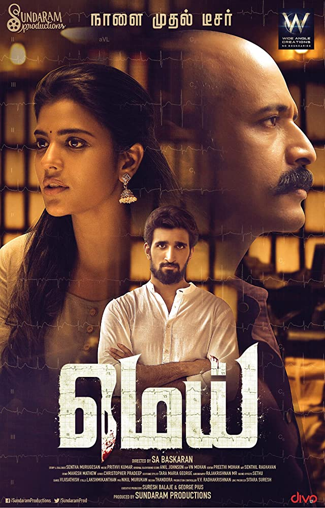Mei 2019 Tamil Movie 720p HDRip 1.3GB ESub