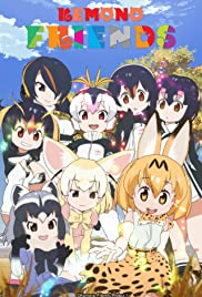 Kemono Friends Poster