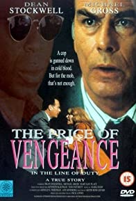 Primary photo for In the Line of Duty: The Price of Vengeance