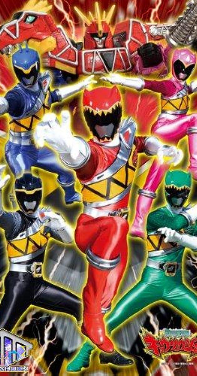 Jûden Sentai Kyôryûjâ (TV Series 2013–2014) - IMDb