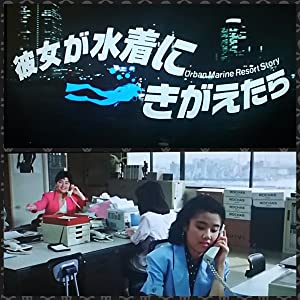 Kanojo ga mizugi ni kigaetara full movie download in hindi hd