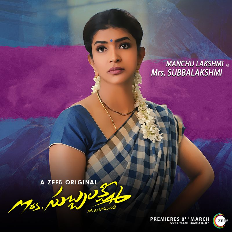 Mrs. Subbalakshmi (2020) Bengali Dubbed Web Series 720p HDRip 900MB Download