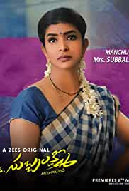 Mrs Subbalaxmi (2019) Web Series