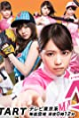 The Hatsumori Bemars (2015) Poster