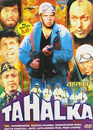 Aditya Pancholi Tahalka Movie
