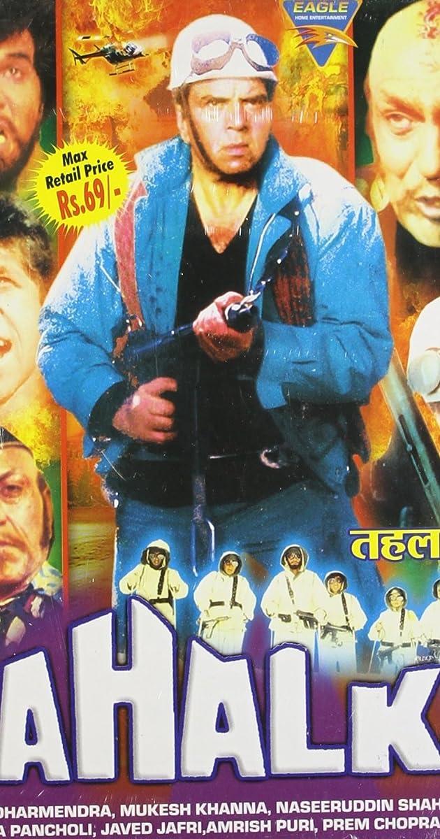The Tahalka Free Download In Hindi