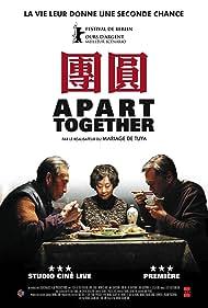 Tuan yuan (2010) Poster - Movie Forum, Cast, Reviews