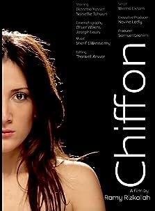 Chiffon (2011)