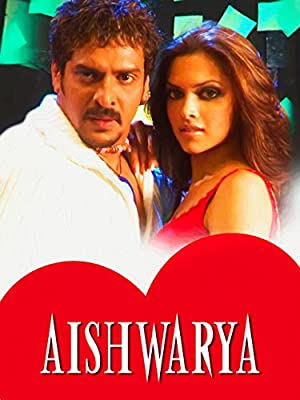 Where to stream Aishwarya