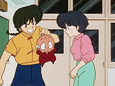 Mobile free movie downloads Ghost Story! Ranma and the Magic Sword [360p]
