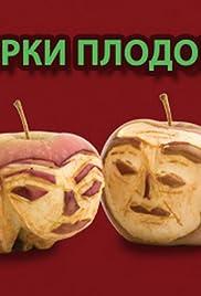 Gorki plodovi Poster