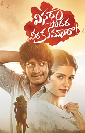 Where to stream Vinara sodara veera kumara