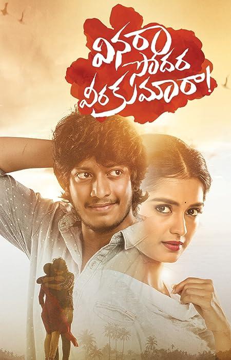 Vinara Sodara Veera Kumara (2019) Dual Audio Movie  [Hindi+Telegu] Uncut HD-Rip – 480P | 720P – x264 – 1.5GB – Download