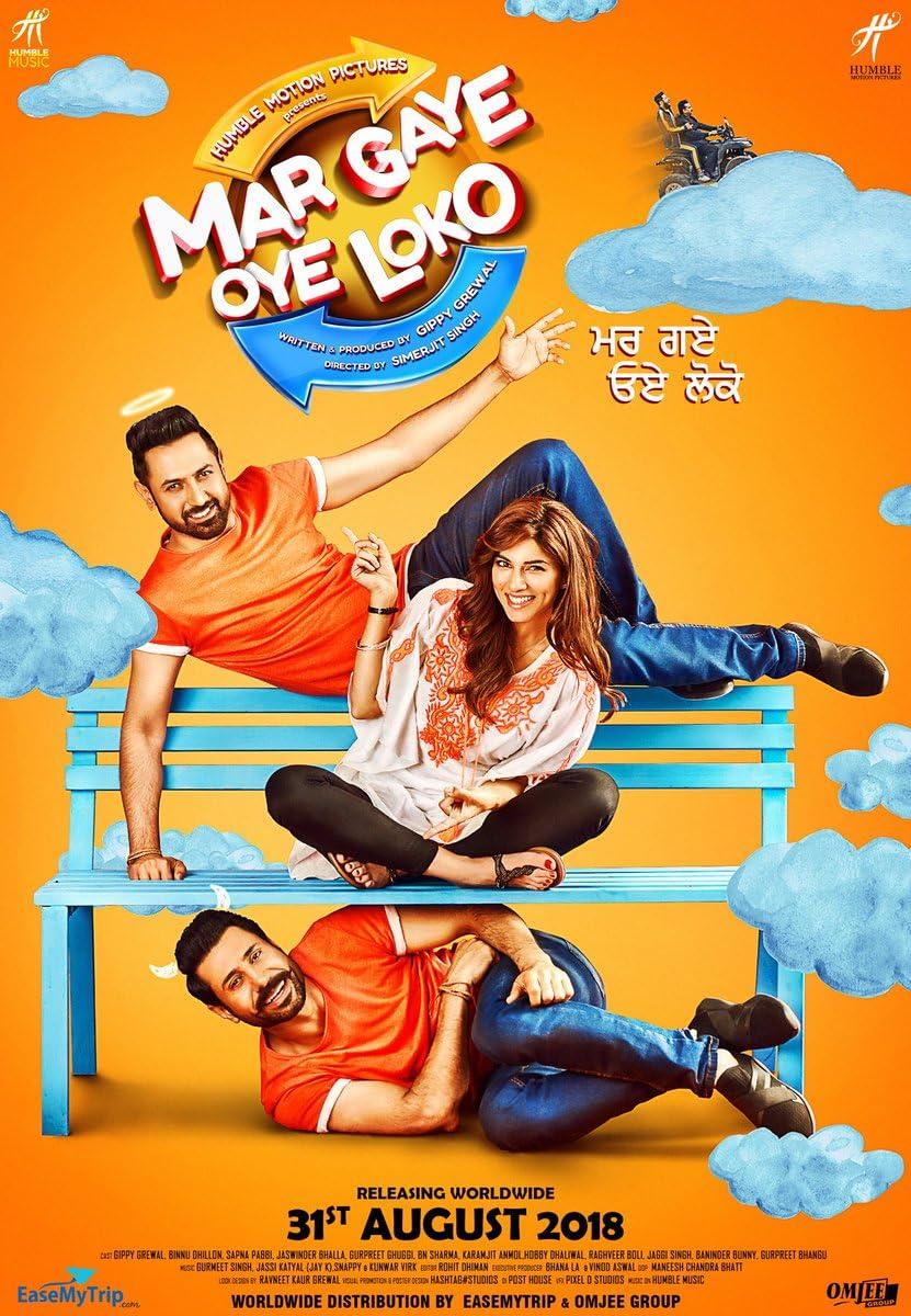 Mar Gaye Oye Loko (2018) Punjabi HDTVRip x264 AAC 400MB Download