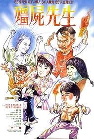 Geung see sin sang (1985)