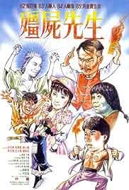 Watch Movie Mr. Vampire (1985)