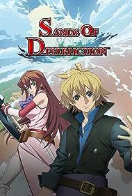 Wârudo disutorakushon: Sekai bokumetsu no rokunin (2008)