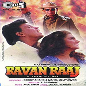 The Ravan Raaj: A True Story