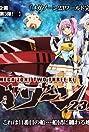 Megazone 23 XI