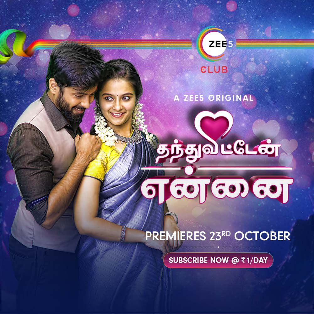 Thanthu Vitten Ennai 2020 S01 Tamil Complete Zee5 Original Web Series 720p HDRip 2185MB Download