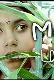 Malli Poster