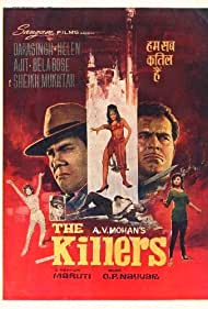 The Killers (1969)