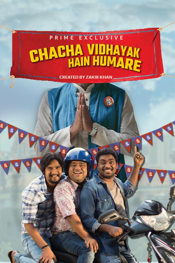 Download Chacha Vidhayak Hain Humare 2018 (Season 1) Hindi {PrimeVideo Series} WeB-DL || 720p [250MB]