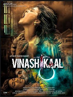Vinash Kaal movie, song and  lyrics